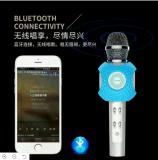 2018 최신 판매 새로운 가정 이동할 수 있는 Shakeproof KTV 무선 Bluetooth는 지능적인 전화를 위한 노래 스피커 마이크를 노래한다