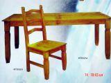 خشبيّة [شير/] طاولة