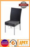 작은 술집 의자 옥외 정원 가구 등나무 의자