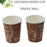 Gracieux et bon marché 8oz Custom Coffee Cups Paper