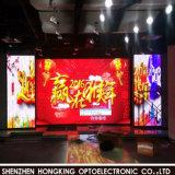 P3 HD farbenreiche InnenlED Bildschirmanzeige für permanente Installation bekanntmachend