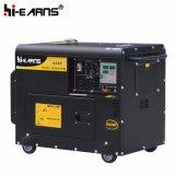 leises bewegliches Dieselset des generator-3kw (DG3500SE)