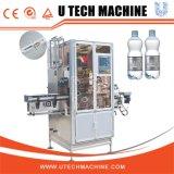 Автоматическая термоусадочная машина для маркировки бутылок для напитков