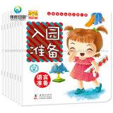 子供の喜劇的な物語の本の卸売の児童図書の工場