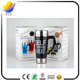 Elektrischer rührender Kaffeetasse-doppelte Schicht-Edelstahl-Selbstselbst, der Selbstkaffeetasse-Selbstmischendes Cup 450ml rührt