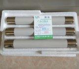 Vorbildliche mittlere Spannungs-Begrenzung-Aktueller steckbarer Typ HRC Sicherung der Qualitäts-3.6kv Xrnp