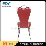 Silla de cuero roja del fantasma de la silla del sofá del banquete moderno de los muebles