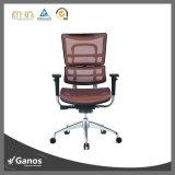 Тип новой конструкции Jns самомоднейший изображает стул офиса