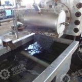 Le plastique PP Flocons de la Caisse des granules de machine de l'extrudeuse