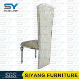 Стул металла самомоднейшего стула мебели трактира гостиницы роскошный обедая стул
