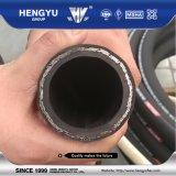 Boyau de basse température pour la pompe hydraulique dans le circuit hydraulique