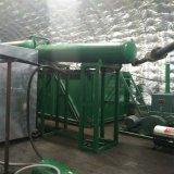 Überschüssiges Öl-Destillation-Gerät/wesentliches Öl/schwarzes Bewegungsöl-Destillation-Gerät
