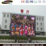 Pleine couleur personnalisés P10 P8 Panneau affichage LED de plein air