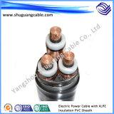 Hv/XLPE 절연제 또는 물결 모양 Al/PVC 칼집 또는 경도로 물 저항하는 전력 케이블