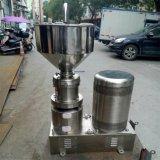 Moinho Colloidal do aço inoxidável (500L/h)
