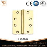 ドアのアクセサリのドアの家具(HG-1004)のための磨かれた真鍮の背出し蝶番