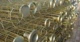 Cage de filtre en acier au carbone pour collecteur de poussière