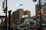 Un usage en extérieur P10SMD Affichage LED de panneaux publicitaires