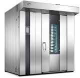 32 Tellersegment-Luxuxdrehgas-Ofen für Geschäft (WFC-R32)