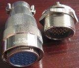 Fqx24シリーズ水証拠のコネクター