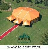 سرادق الرياضة سرادق زفاف فاخر سرادق خيمة الستارة حزب سرادق خيمة الحدث