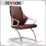 최신 간단한 가죽 사무실 회의 중역 회의실 회의 게스트 의자