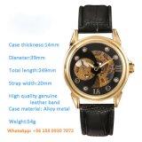 Relógio dos homens automáticos espertos consideráveis com a cinta de couro genuína Fs588