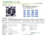 De Ventilator van de ventilator FF1504s