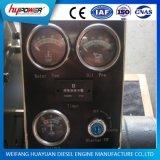 Высокая скорость 48квт/65HP 495V двигатель для воздушного компрессора