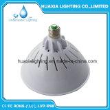 120V 220V PAR56 E27 LED RGBのプールの水中ライト