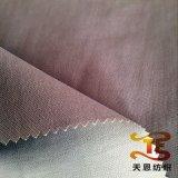 Tissu de Taslan Oxford de nylon de 100% avec TPU 3k/3k laiteux pour des jupes