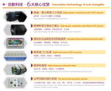 Hons+ bester verkaufender heißer chinesischer Produkt-hohe Kapazitäts-gute Leistungs-Korn-Farben-Sorter