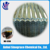 Цвет-Coated и АБС битор ржавчины листа металла (MC-P5150)