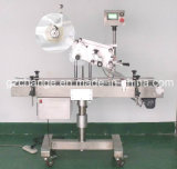 Máquina de etiquetas de alta velocidade dos frascos de Squre