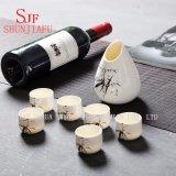 骨灰磁器のコップか陶磁器のワイン; 印刷を用いるコップ
