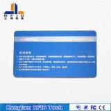Франтовская карточка PVC водоустойчивая используемая в системах посещаемости