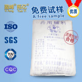 Grade industrielle / Pharmaceutical Grade / Cosmetic Grade Talc Powder