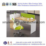 Самомоднейшая мебель рабочей станции стола офиса штата MDF (WS-09#)