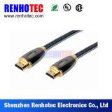 땋아지는 자동 HDMI 케이블
