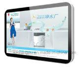 Premier fournisseur avec l'étalage d'écran de TÉLÉVISEUR LCD de prix bas