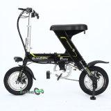 異なったカラーの60km Foldable Eの自転車