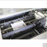 Caso automático que hace la máquina HS-Afm540A