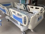 아BS 손잡이지주 7 기능 의학 ICU 전기 병상 가격을%s 가진 AG Br002b