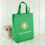 자동 Formed 3D Non Woven Advertizing Bag (MYC-058)