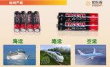 SuperhochleistungsR03p AAA Kohlenstoff-Batterie