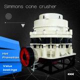 4.25フィートのSymonsの円錐形の粉砕機玉石の石造りに押しつぶすこと
