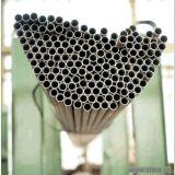 Tubi senza giunte del acciaio al carbonio per Heatexchanger-002