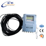 上海Cixiの低価格の超音波水流のメートル