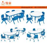 Montessoriの学校は表の教育託児所装置をからかう