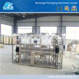 ROの水処理機械